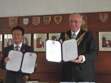 Mashiko Friendship Agreement