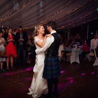 The Weeks hall wedding - couple on dance floor